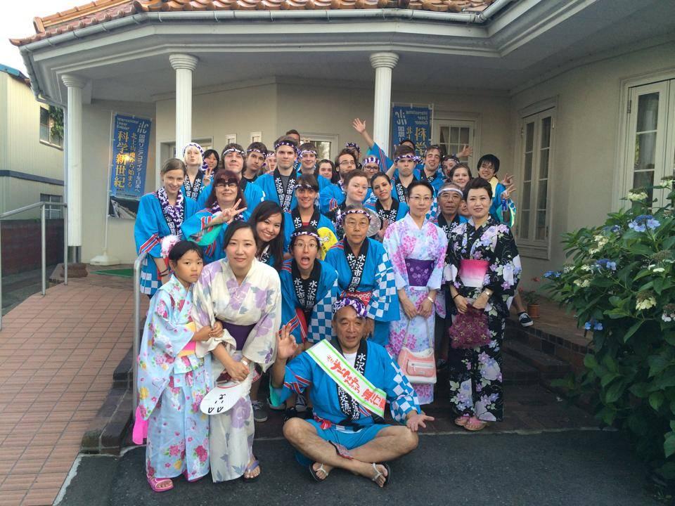 Gruppenfoto vom Oshu Sommermatsuri