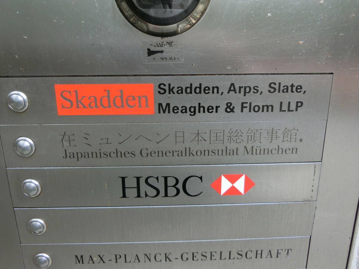 Beantragung eines Studentenvisums japanisches Konsulat in München