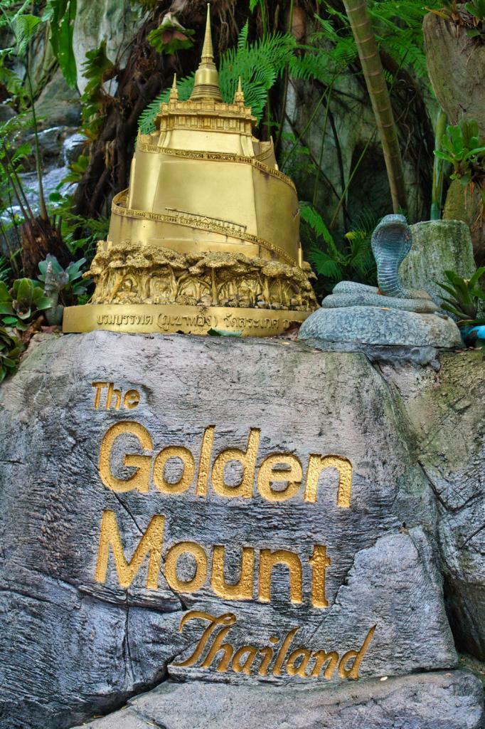 Golden Mount Inschrift in Thailand
