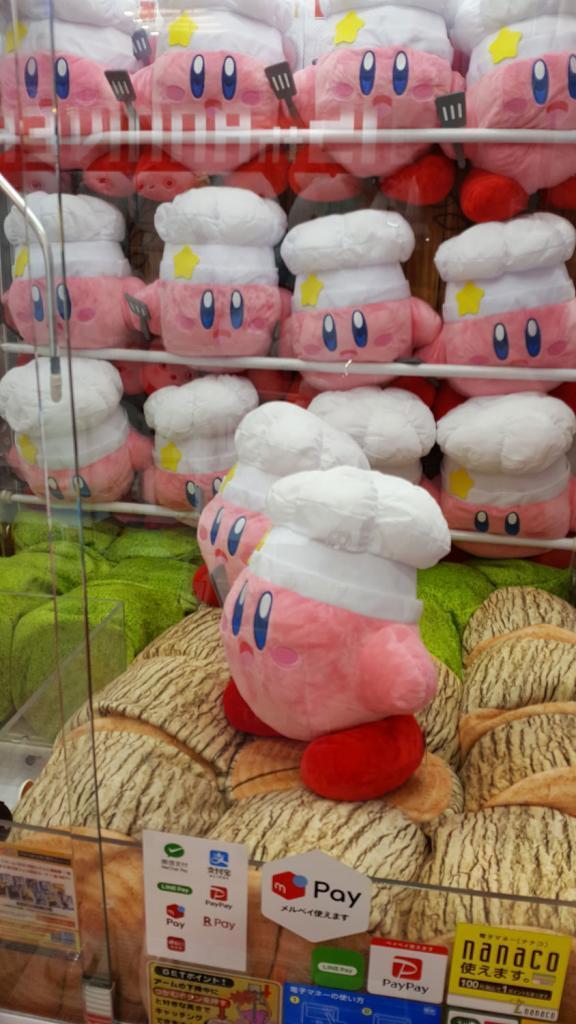 Kirby Plüschtier in einem Greifarmautomaten