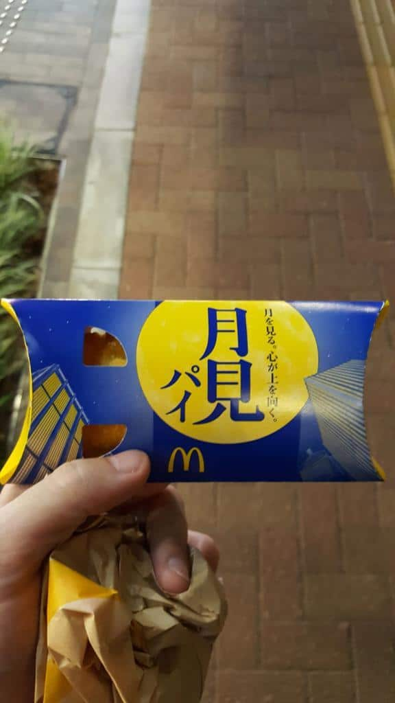 """Tsukimi """"Apfeltasche"""" von MCDonalds in Japan"""