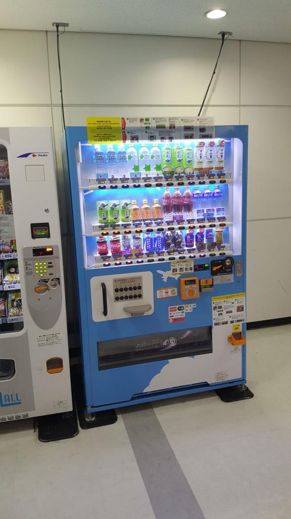 Getränkeautomat im Narita Airport