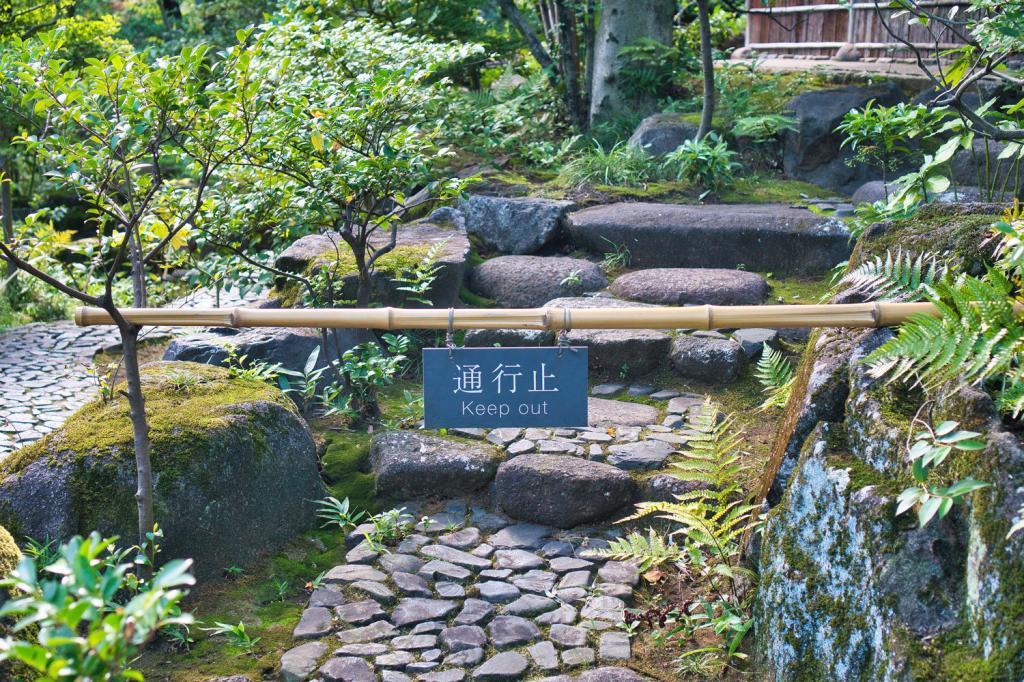 Absperrung im japanischen Garten im Nezu-Museum
