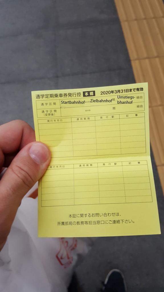 Commuter Certificate von meiner Uni mit deutscher Übersetzung.