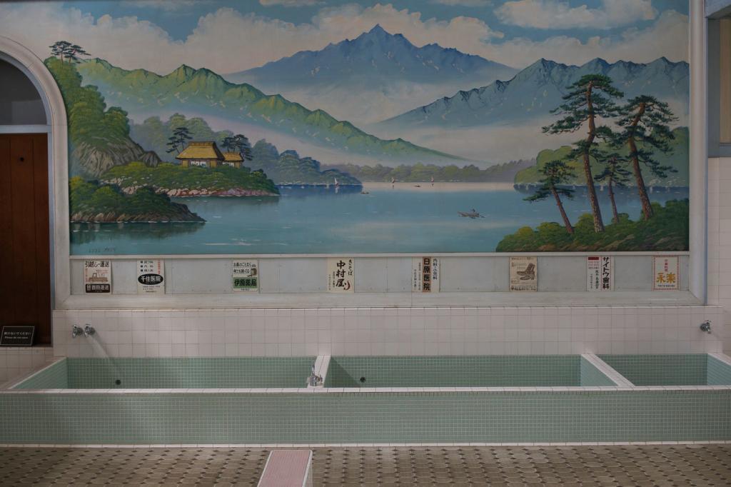 """Innenraum des Badehauses """"Kodakara-yu""""."""
