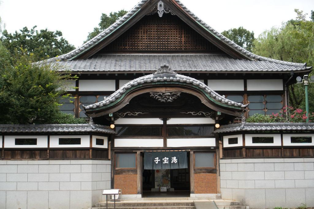 "Das traditionelle Badehauses ""Kodakara-yu"" im Edo-Tokio Freilicht-Architektur-Museum."