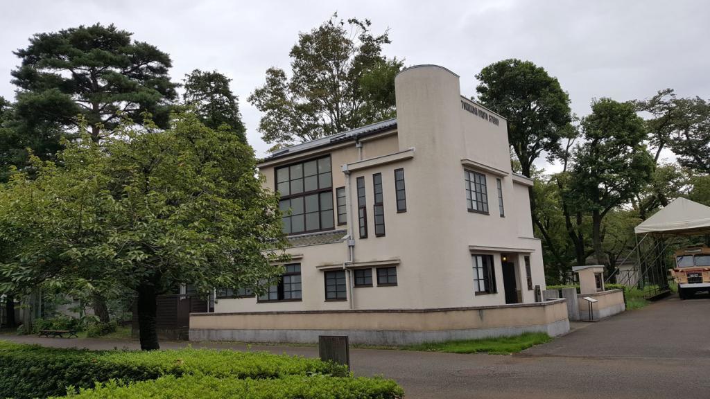 Tokiwadai Foto-Studio im Edo-Tokio Freilicht-Architektur-Museum