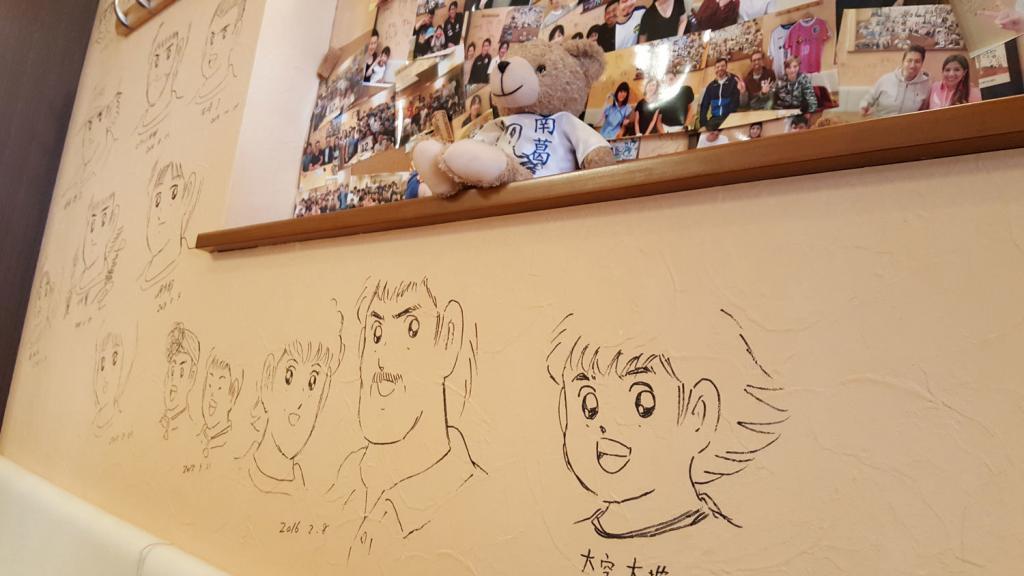 Zeichnungen im Restaurant Trattoria Avere.