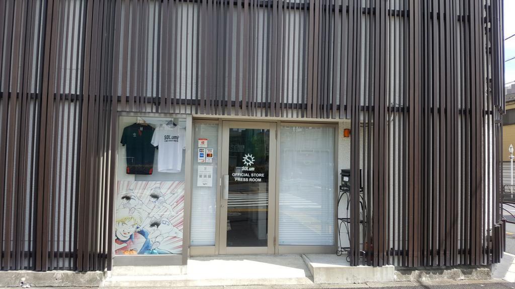 Der SOLUM Store mit offiziellem Captain Tsubasa Merchandise