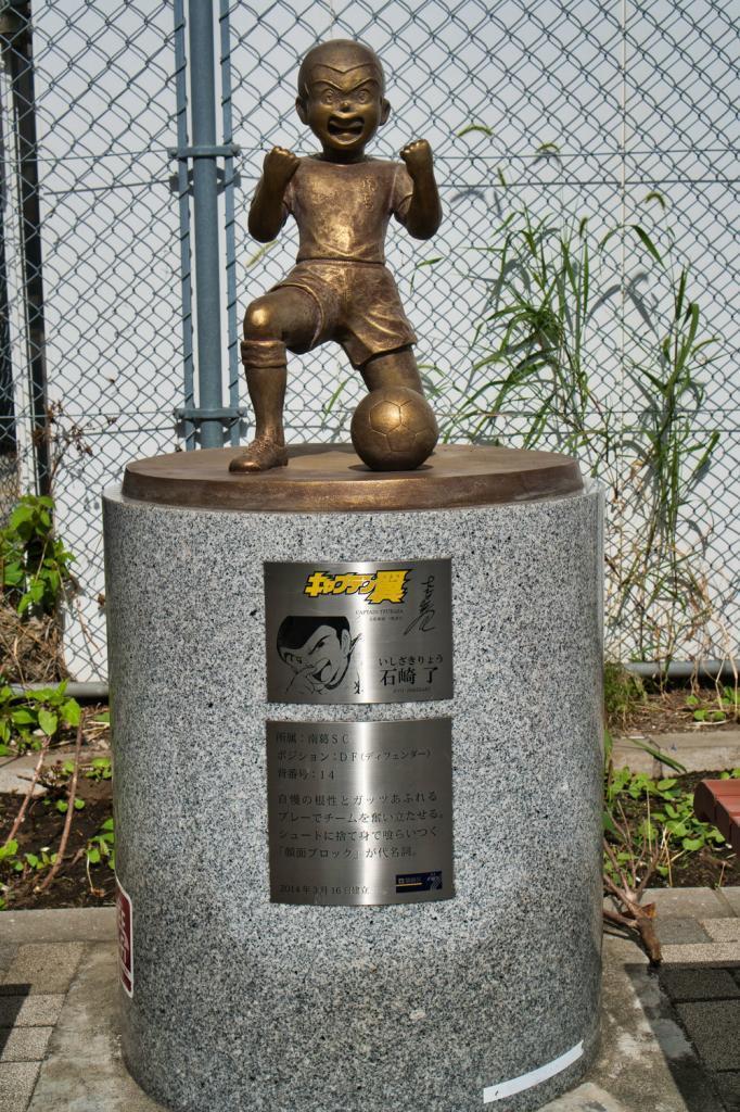 Captain Tsubasa: Ryo Ishizaki Statue, Bronzeskulptur.