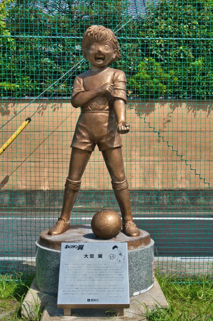 Captain Tsubasa: Captain Tsubasa Statue, Bronzeskulptur.