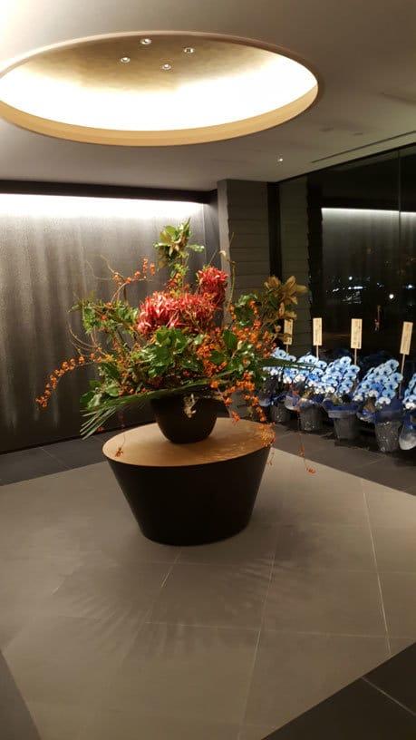 Lobby im Honryuji Hotel.