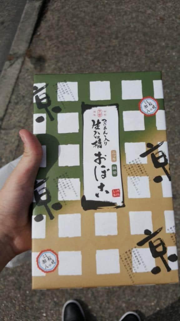 Das leckerste Mitbringsel aus Kyoto: Yatsuhashi.