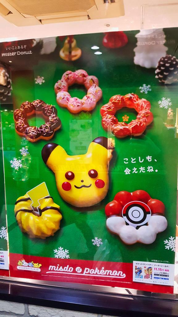 Plakat für die Pokémon Donuts bei Mr. Donut.
