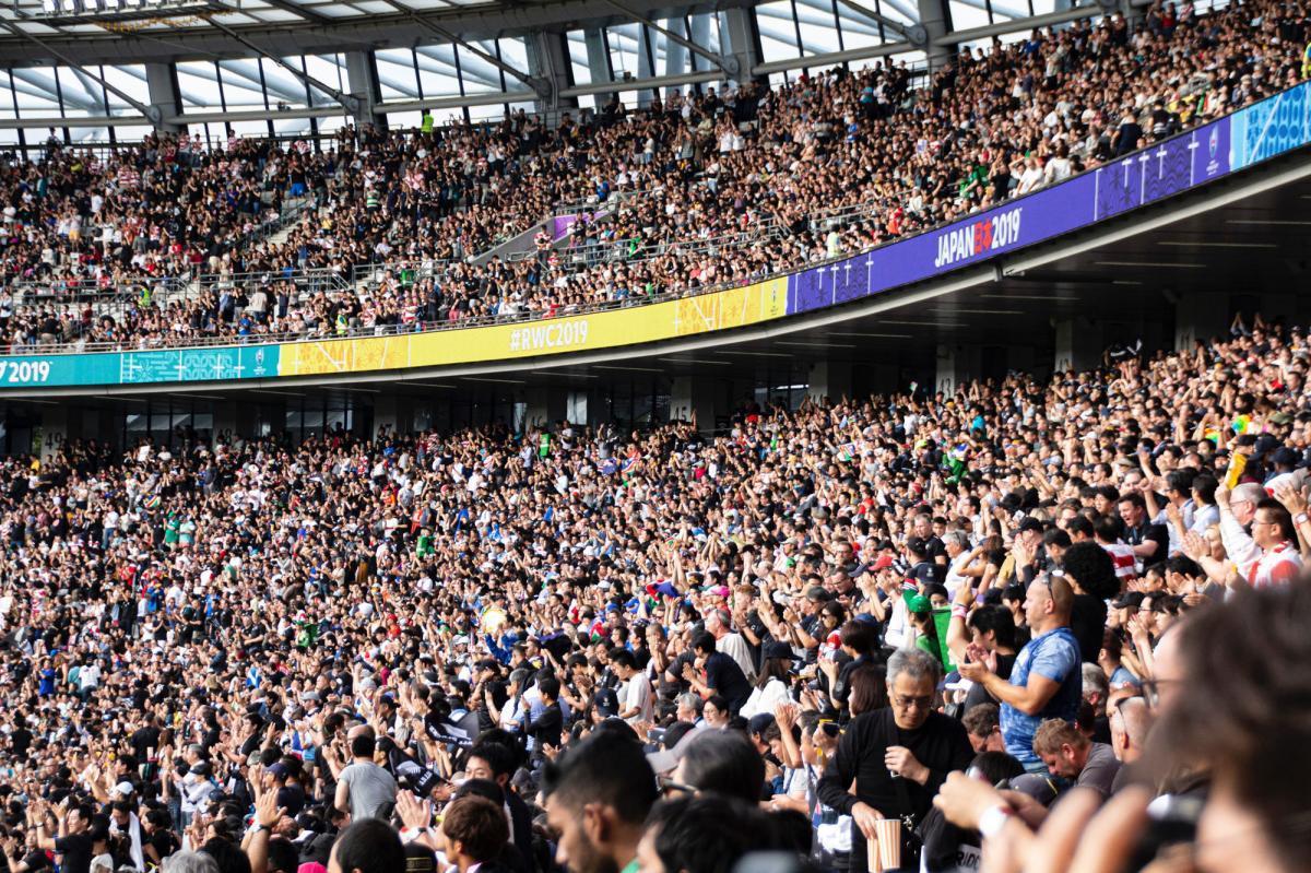 Aussicht auf das Stadium während der Rugby WM 2019 in Japan.