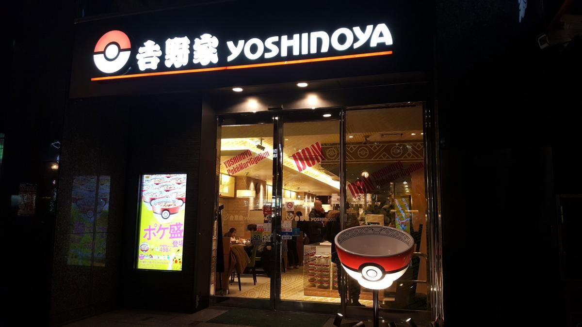 Yoshinoya Restaurant im Pokémon-Design.