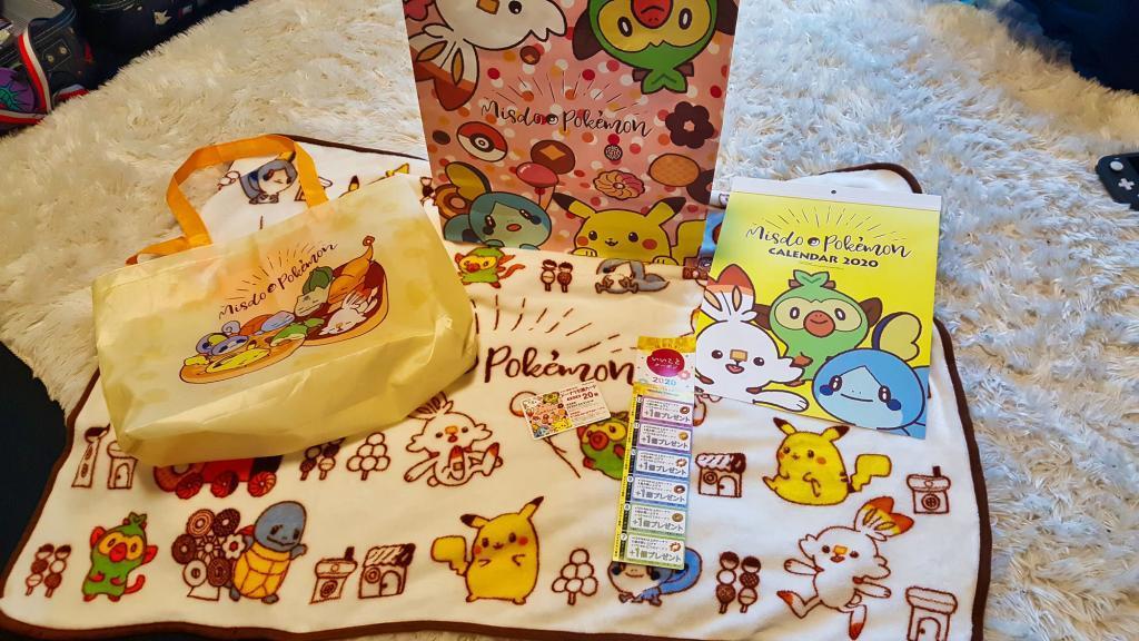 Inhalt der Pokémon Wundertüte (Fukubukuro).