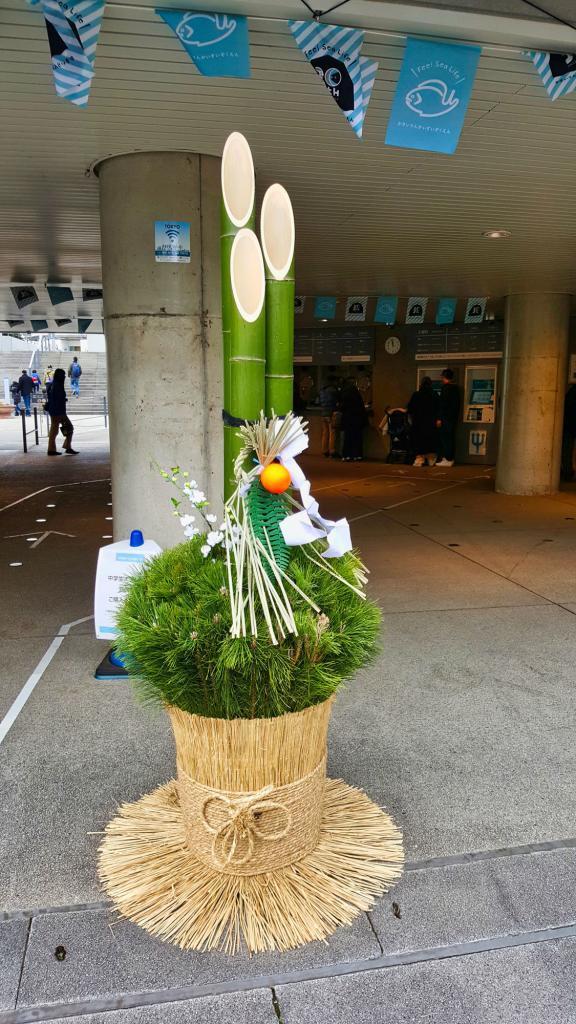 Japanische Neujahrstradition: Ein Bambusgesteck (Kadomatsu) in Tokio.
