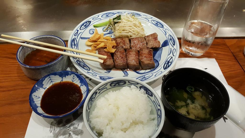 Bild eines Kobe-Beef Menüs im Steakland