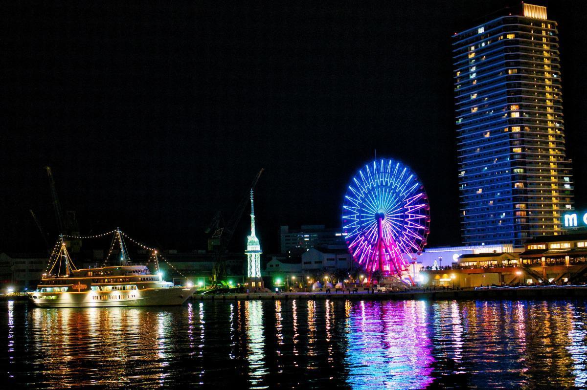 Titelbild für meinen Beitrag zur Stadt Kobe