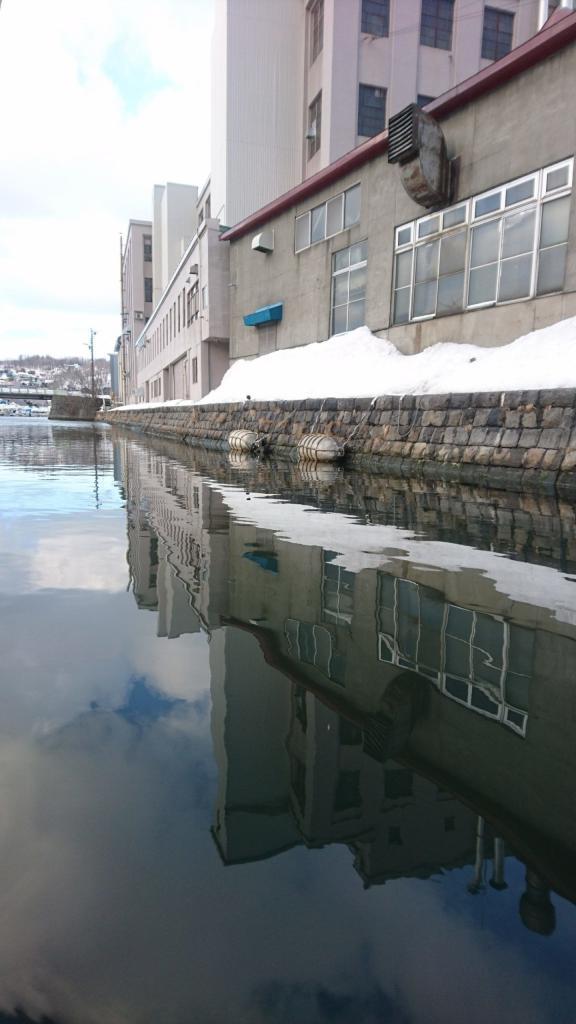 Bild des Kanals in Otaru
