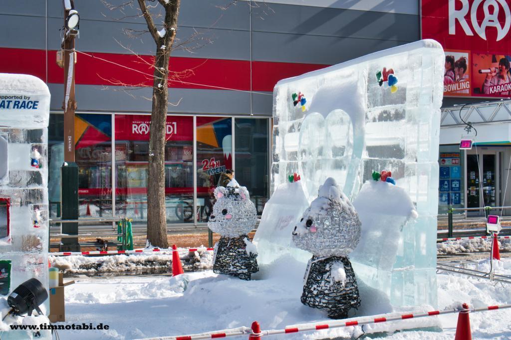 Bild einer süßen Eisskultpur in Sapporo
