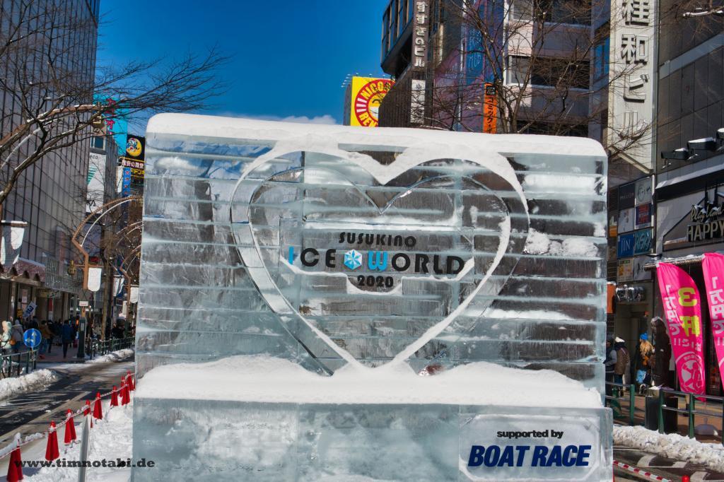 Bild einer Eisskulptur der Susukino Ice World in Sapporo