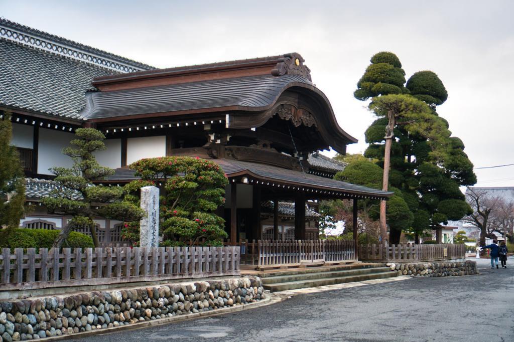 Bild der Honmaru Residenz der Burg Kawagoe