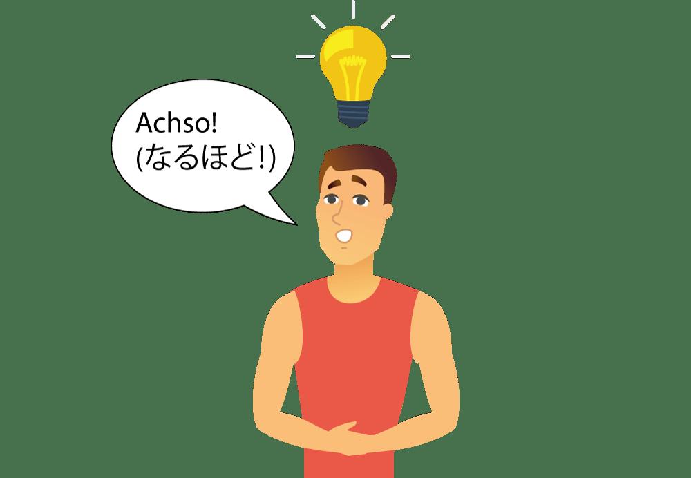 Japanisches Sprichwwort: Wie Schuppen von den Augen fallen.