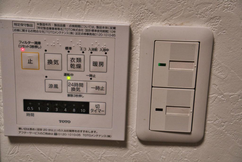 Kontrollfeld für das Bad in einer Wohnung in Japan.