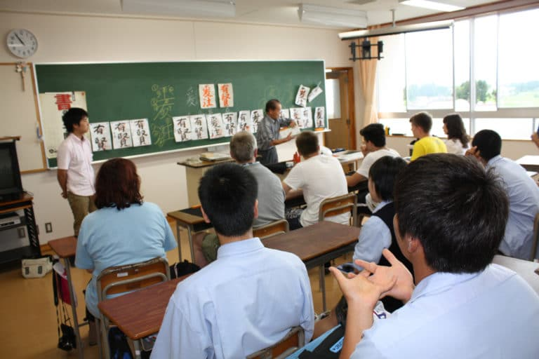 Fehler beim Japanischlernen: Titelbild