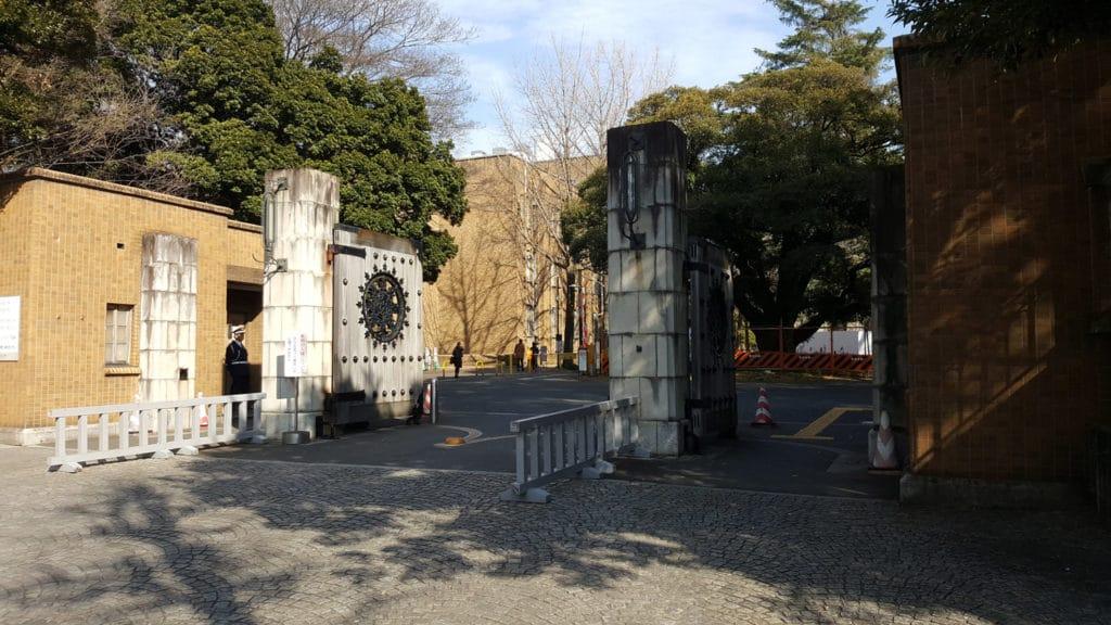 Eingangstor der Universität Tokio.