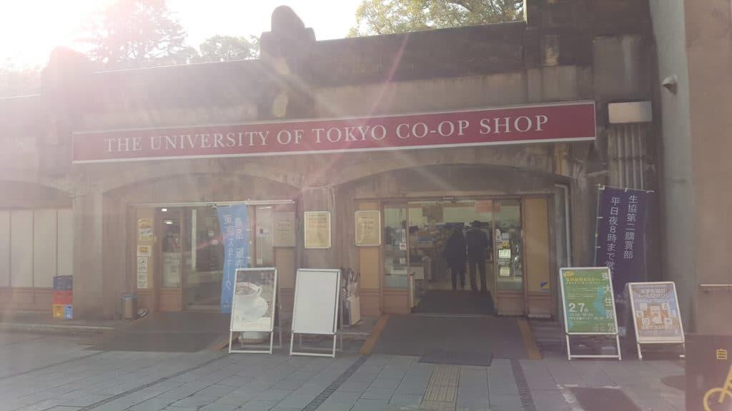 Co-op Supermarkt der Universität Tokio.