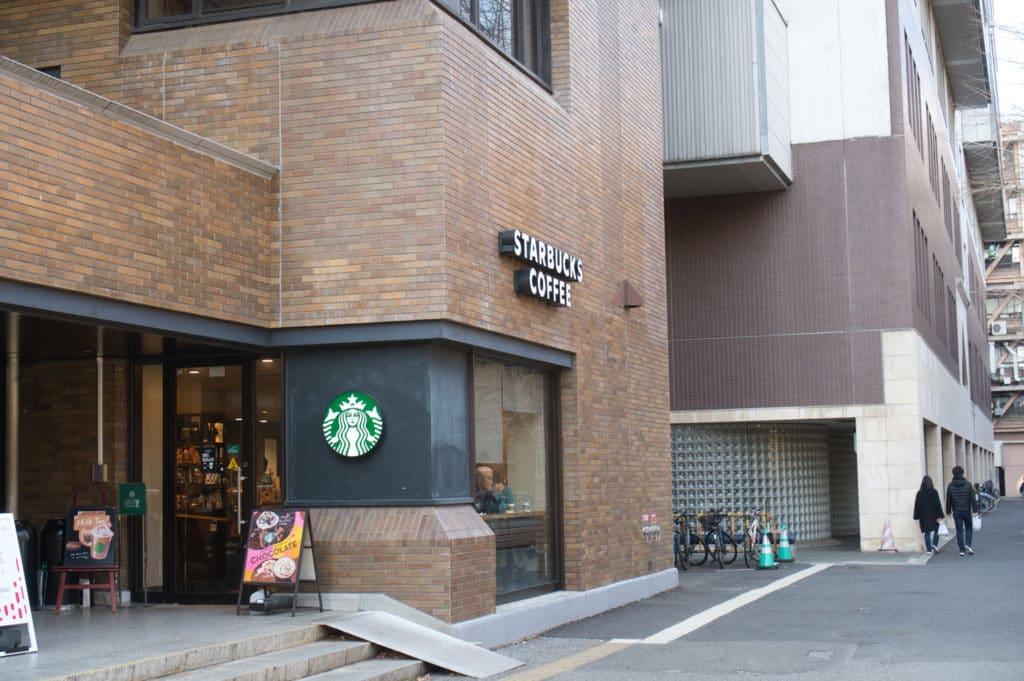 Japanische Universitäten haben oft einen Campus, wie hier zum Beispiel mit einem Starbucks-Café.