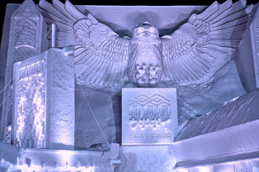 Schneeskulptur vom Yuki-Matsuri im Winter