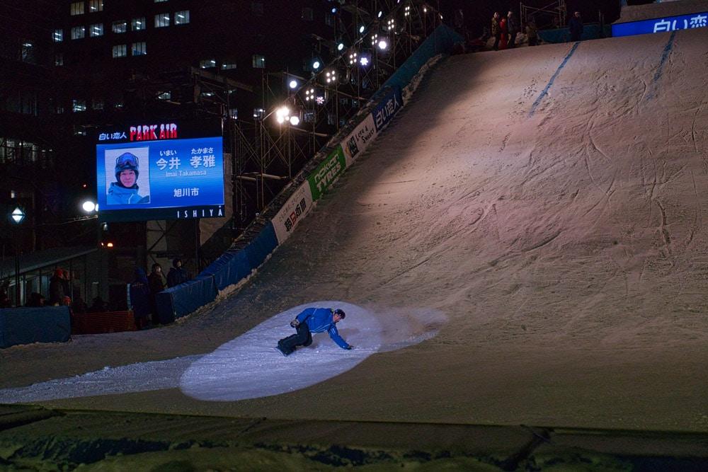 Snowboard Contest beim Yuki-Matsuri im Winter