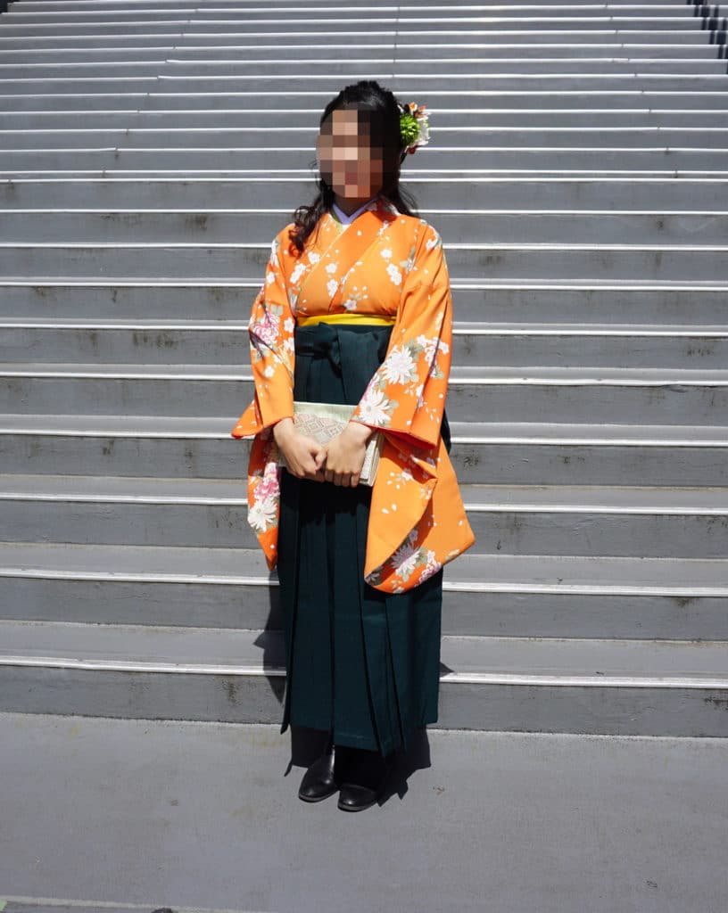Japanerin mit Kimono und Hakama