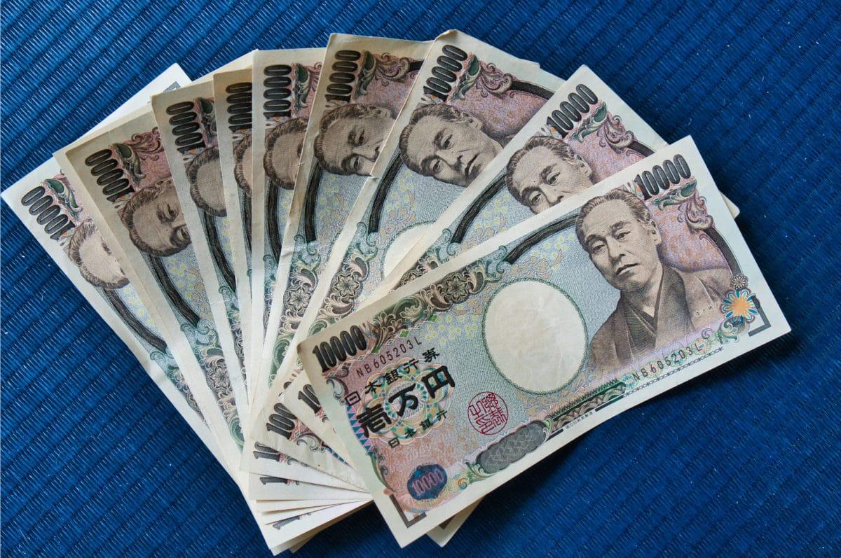 Japanische Staatsverschuldung Titelbild