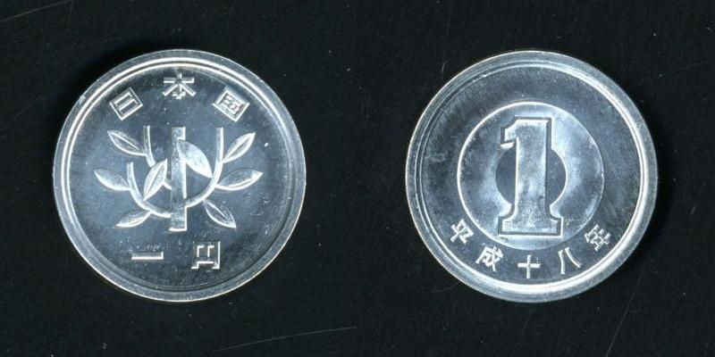 Japanische Münzen - 1 Yen Münze