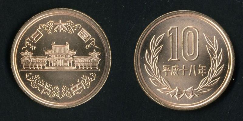 Japanische Münzen - 10 Yen Münze