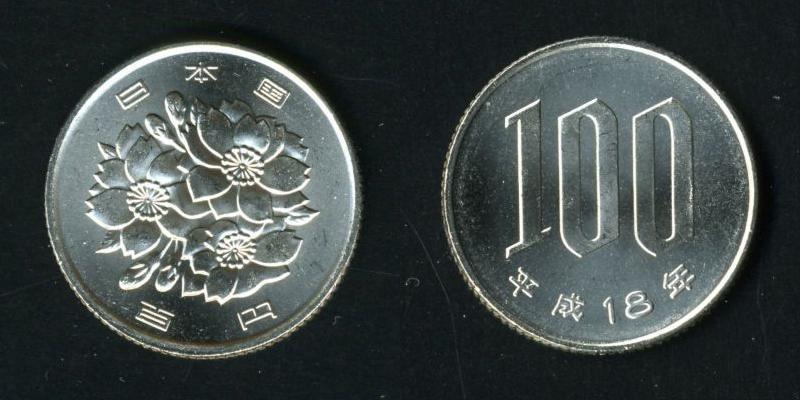 Japanische Münzen - 100 Yen Münze