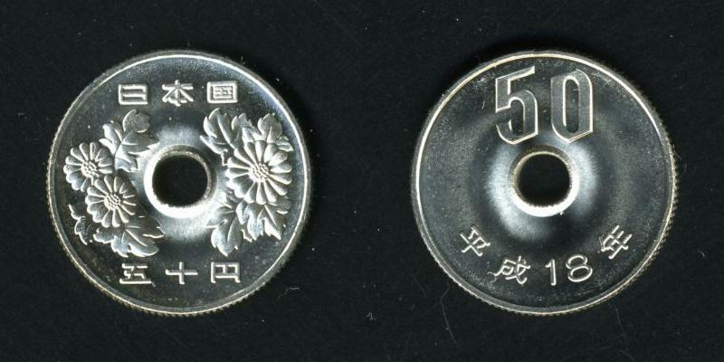 Japanische Münzen - 50 Yen Münze