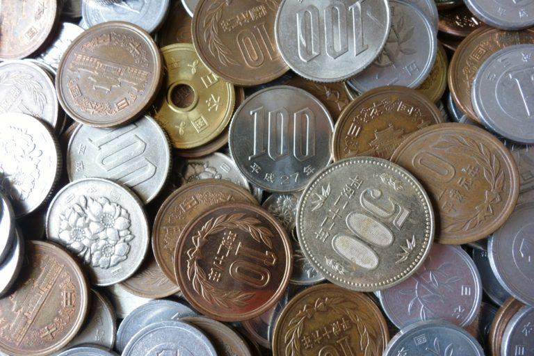 Japanische Münzen Titelbild
