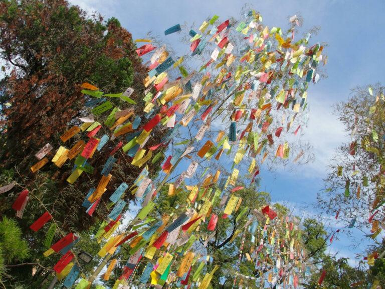Tanabata, japanisches Sternenfest, Titelbild