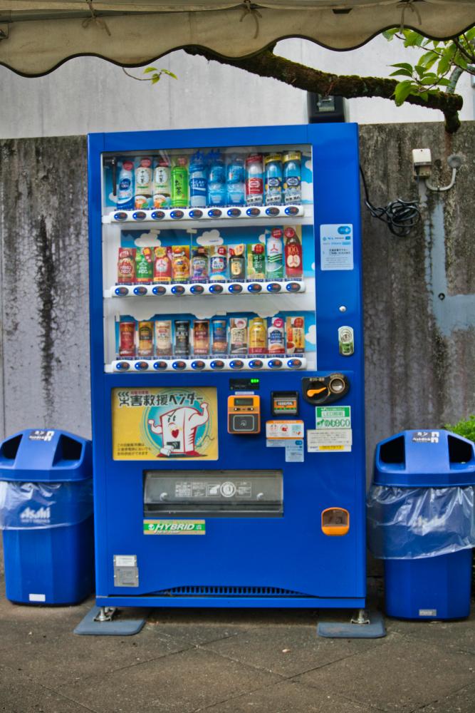 Moderner Verkaufsautomat in Japan
