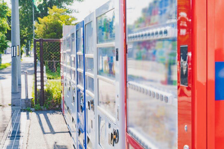Japanische Verkaufsautomaten Titelbild