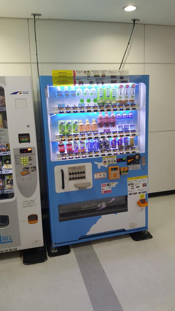 Jidōhanbaiki am Flughafen Haneda.